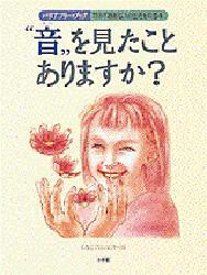 oto_book.jpg